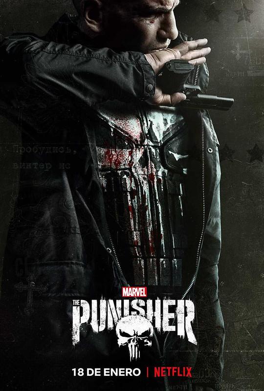 Marvel - The Punisher: Temporada 2