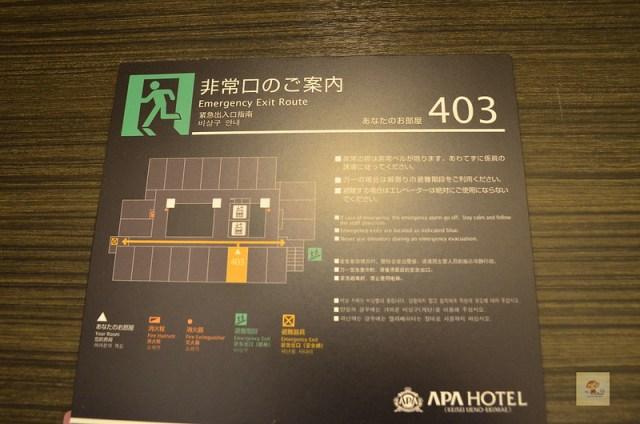 APA飯店京成上野站前-24