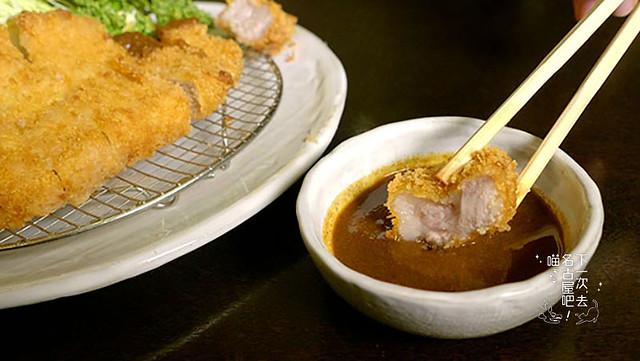 SUZUYA(すゞ家)所提供的則是依個人喜好調整的沾醬式味噌豬排。