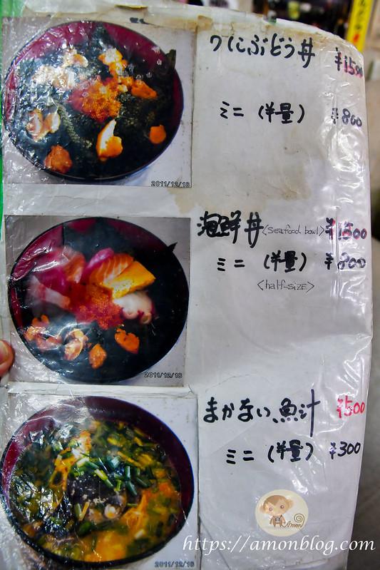 節子鮮魚店-6