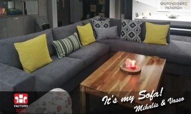 Mihalis_Vasso-Chios-Sofa
