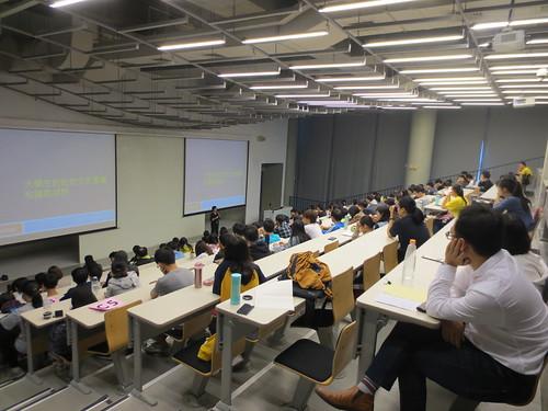 大學生的在地文化素養和國際視野 (2)