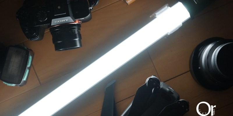 攝影周邊開箱 南冠魔光棒TRGB1208B/TRGB1212B.冰燈.持續燈,專業的色彩調控適合攝影棚佈燈,具備 APP 支援控燈