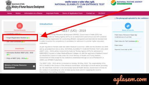 NEET 2020 Website