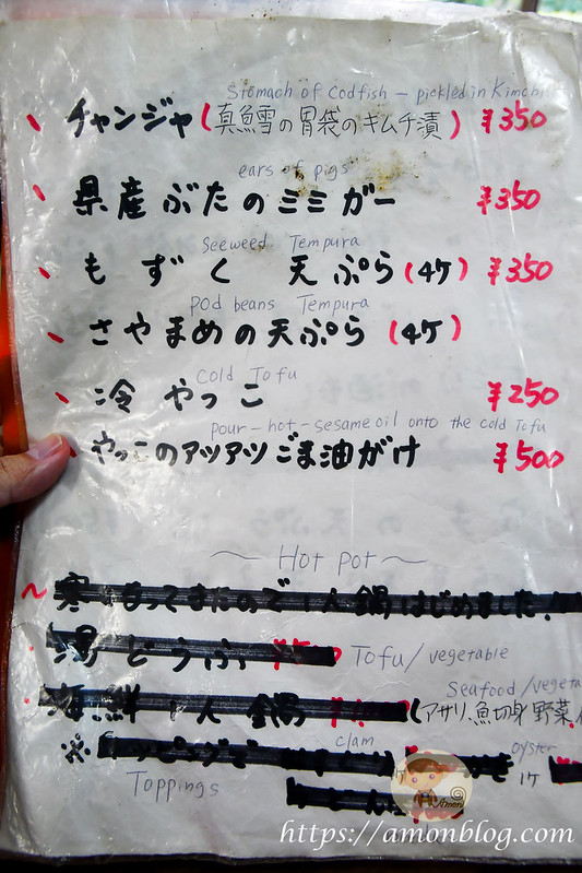 節子鮮魚店-8