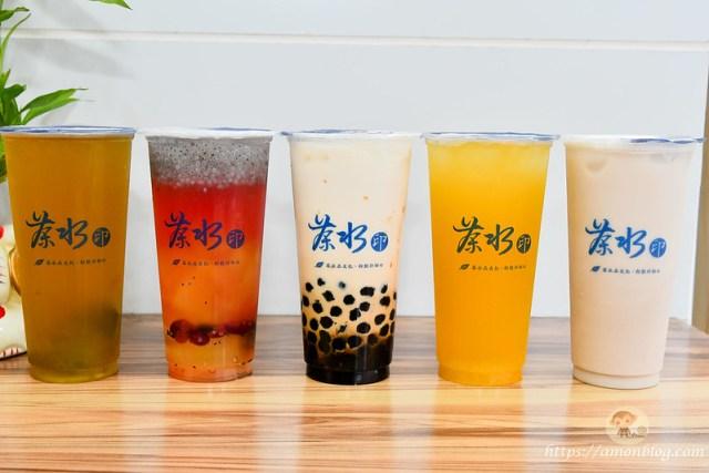 茶水印, 台中飲料推薦, 中國醫美食推薦, 現泡茶推薦, 台中手搖飲料推薦