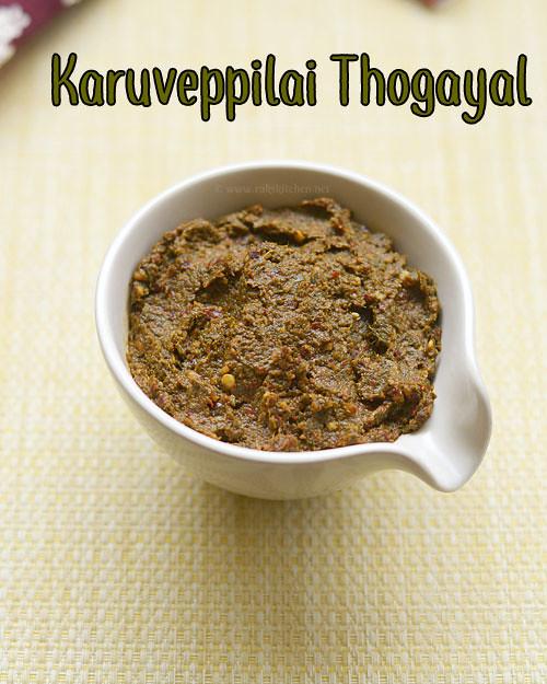 curry-leaves-thogayal-recip