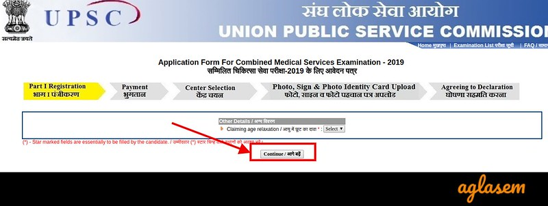 UPSC CMS Application Form 2019 - Claiming Age Relaxation