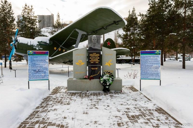 Памятник Маргелову, Парк Победы