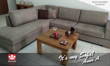 Anna_A-Skyros-Sofa