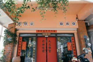 Cao Xi Lu Restaurant (朝昔蘆客棧), Penghu, Taiwan