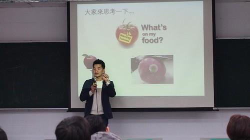招老師於演講中的英姿