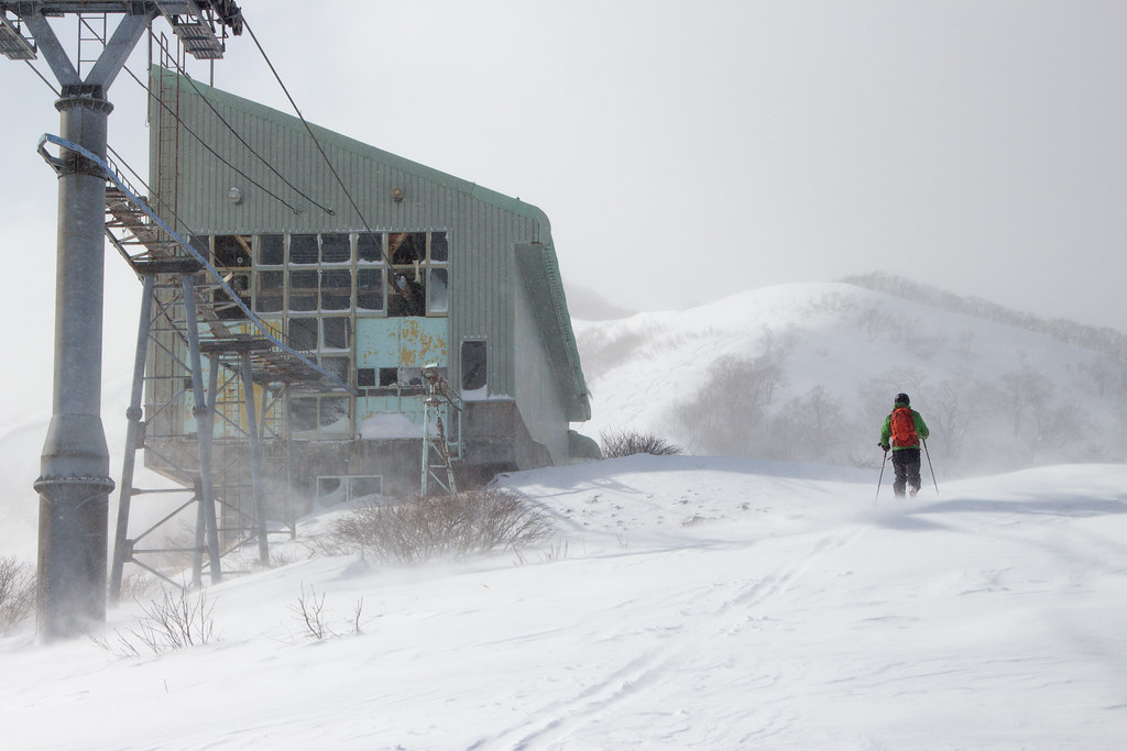 Skinning above Shizukuishi Ski Resort