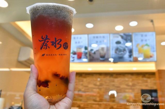 茶水印-20