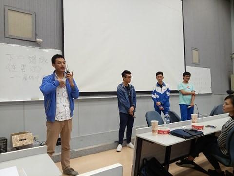 周少強導演(左一)、謝艾倫(左二)、陳星(右二)、張貽帆(右一)
