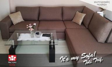 Toli_Trif_Andros-Sofa