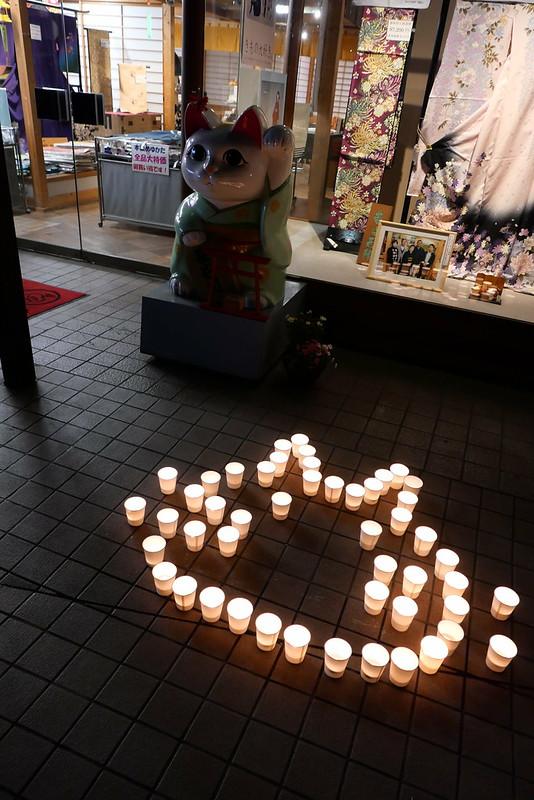 成田太鼓祭 千灯路 04