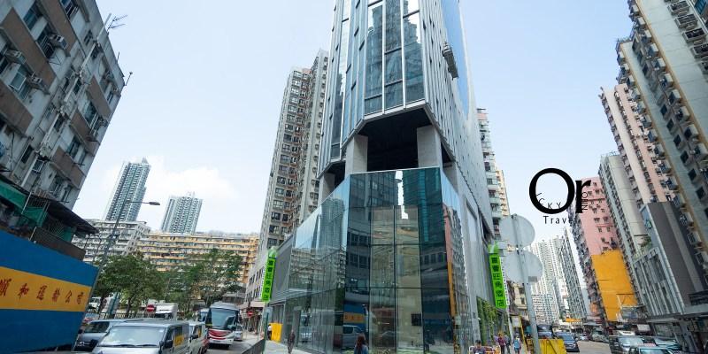 香港住宿|iclub 富薈旺角酒店,2019旺角全新開幕飯店,距離旺角地鐵僅五分鐘路程,逛街美食都方便