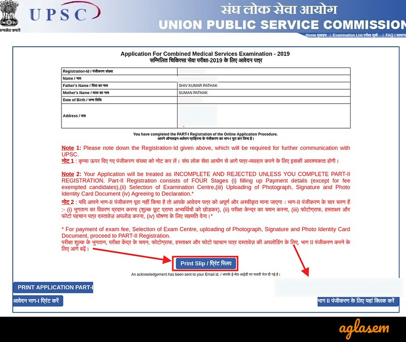 UPSC CMS Application Form 2019 - Confirmation page