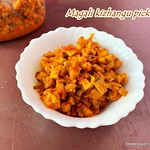 Magali kizhangu recipe