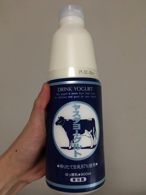 Yasuda Yogurt