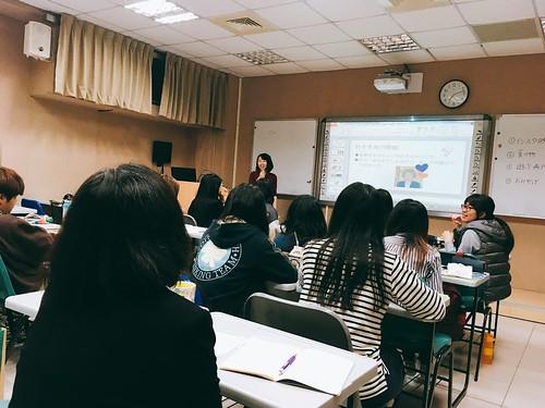 秋田教養大學實習教師於元智應外 (2)
