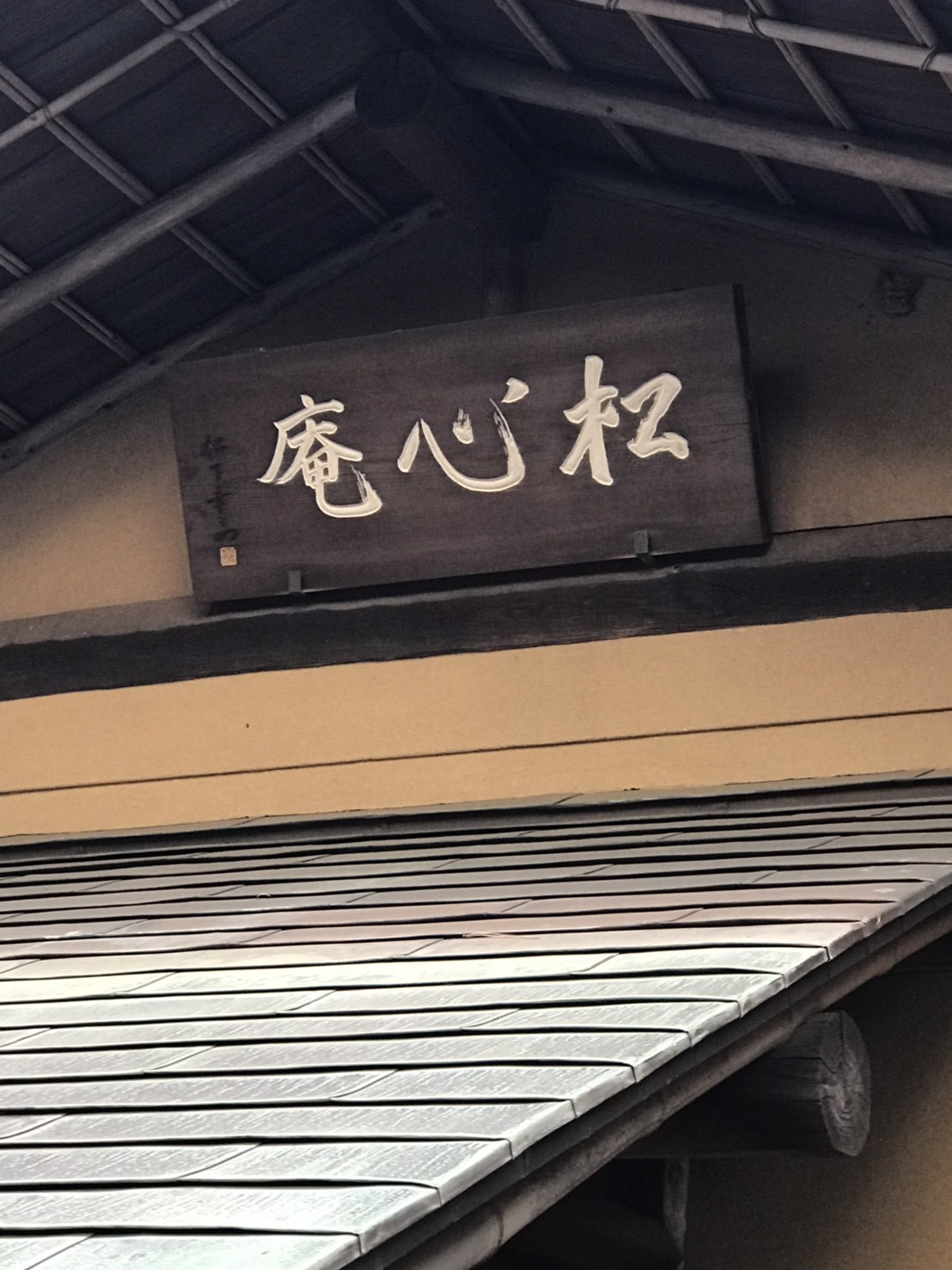 20190130_2360th_030