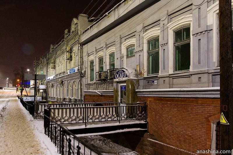 Старинные здания на улице Стрелка, Нижний Новгород