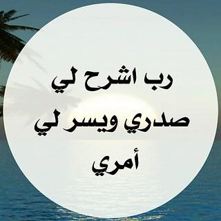 أنستقرامرمزياتتصاميملايكاتصورفولوالسعوديها أنستقر