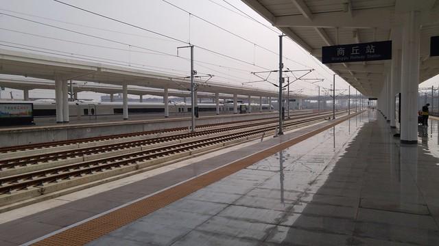Platform roofs