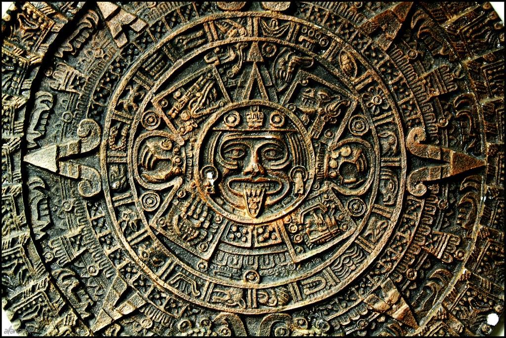 Pre Columbian Inca Temple Sun