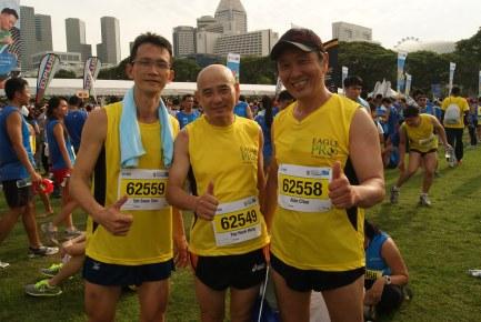 Standard Chartered Marathon Singapore 2012