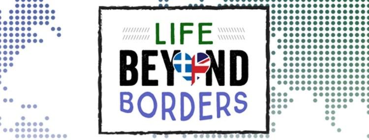 #travel #blog Life Beyond Borders
