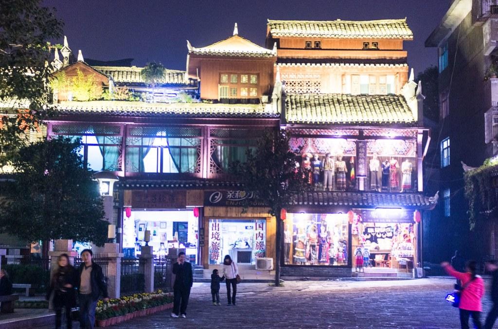 Fenghuang_20121112_491