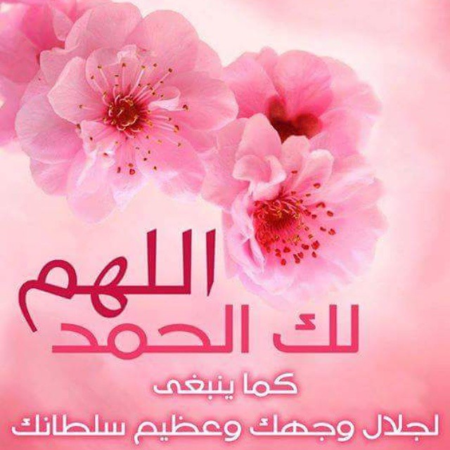 عادل علي بن علي On Twitter السلام عليكم ورحمة الله وبركاته