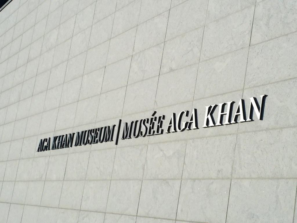 Saturday Evening Aga Khan Museum Toronto Lights Shado