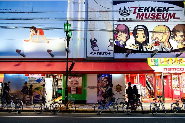 Tekken Museum