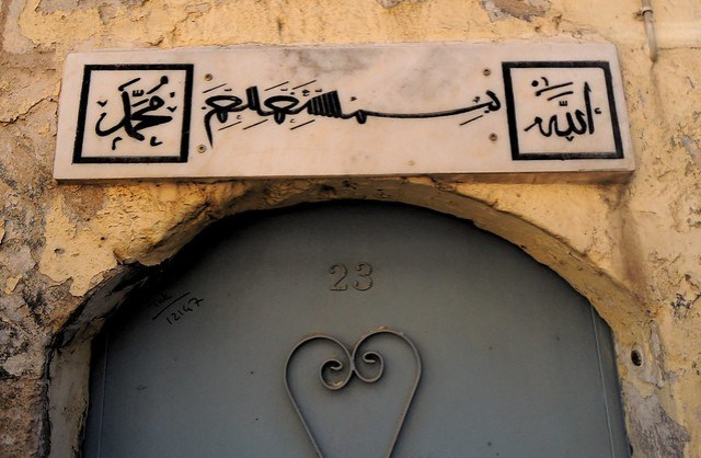 A sign like this over the door means that one of the inhabitants has been on the haj to Mecca. by bryandkeith on flickr