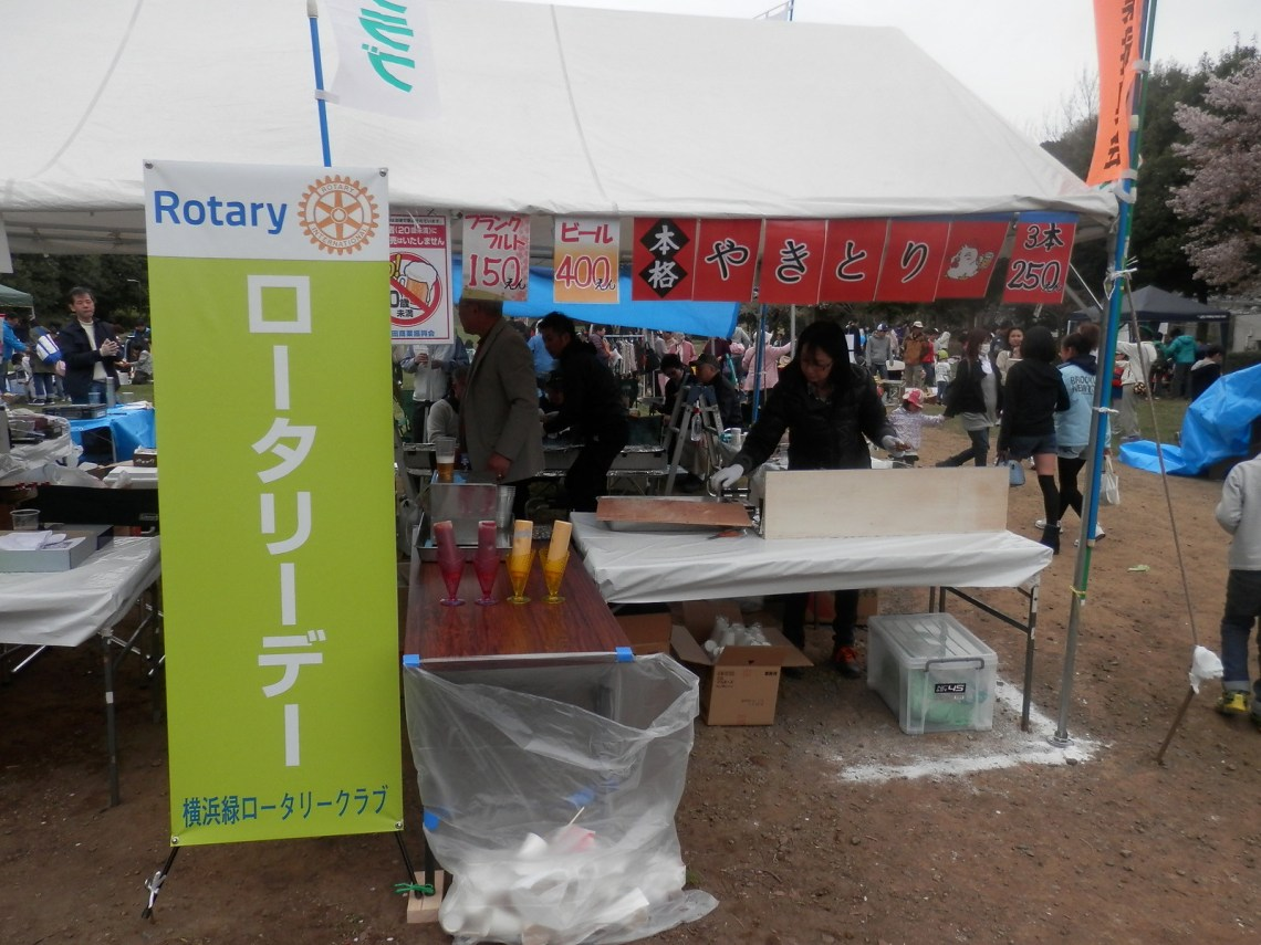20150404-05_RotaryDay_003