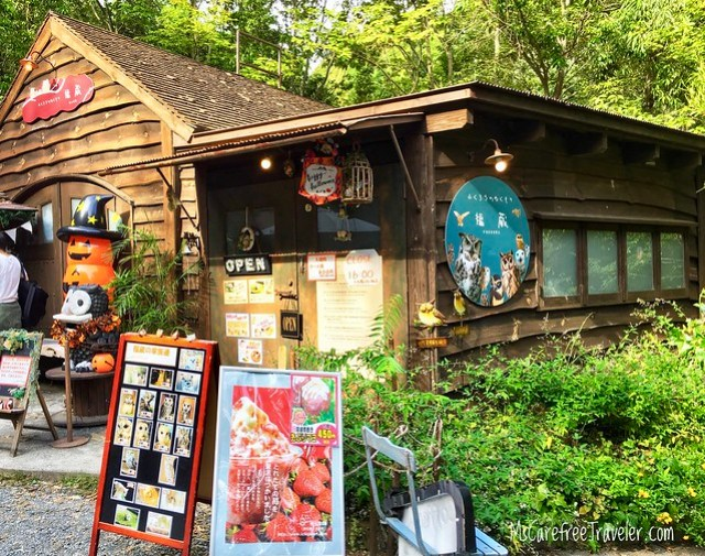Forest of Warmth, Nukumori Koubou, Hamamatsu, Japan