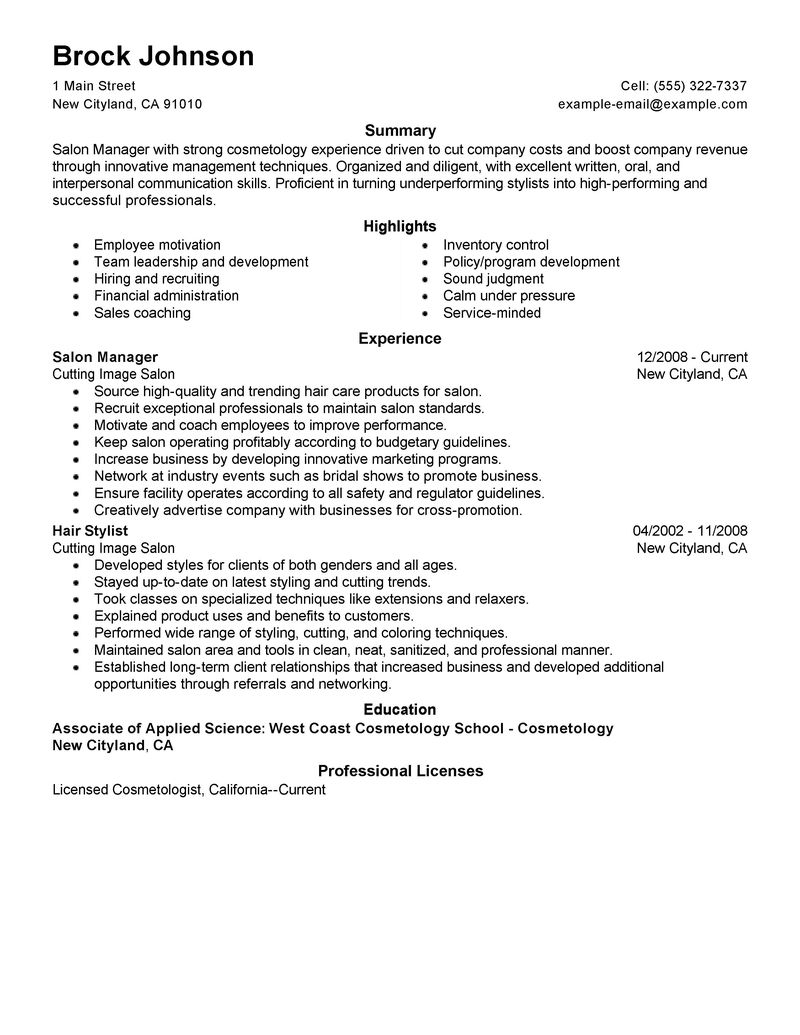 cosmetology receptionist resume