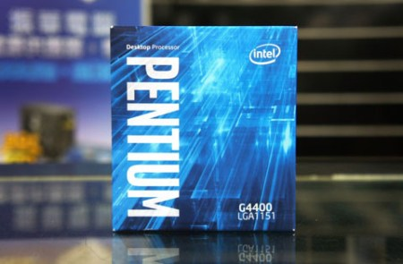 Melhores cpus mineração Intel Pentium G4400