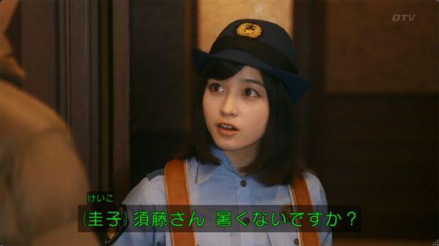 いきもの係 2話のキャプ3