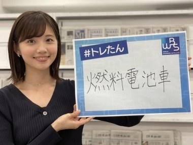田中瞳アナの胸元
