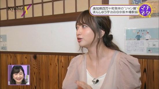 羽田優里奈の乳