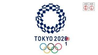 東京オリンピックで浮世絵のコンドーム配布