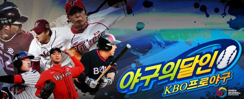 韓国人のバットガール