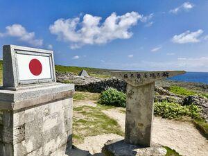日本最南端のファミリーマート