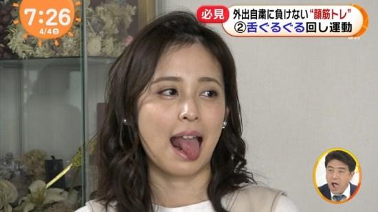 久慈暁子アナの舌出し