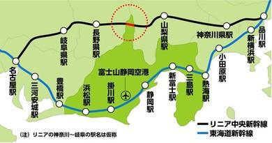 静岡県に来るのを自粛して欲しい